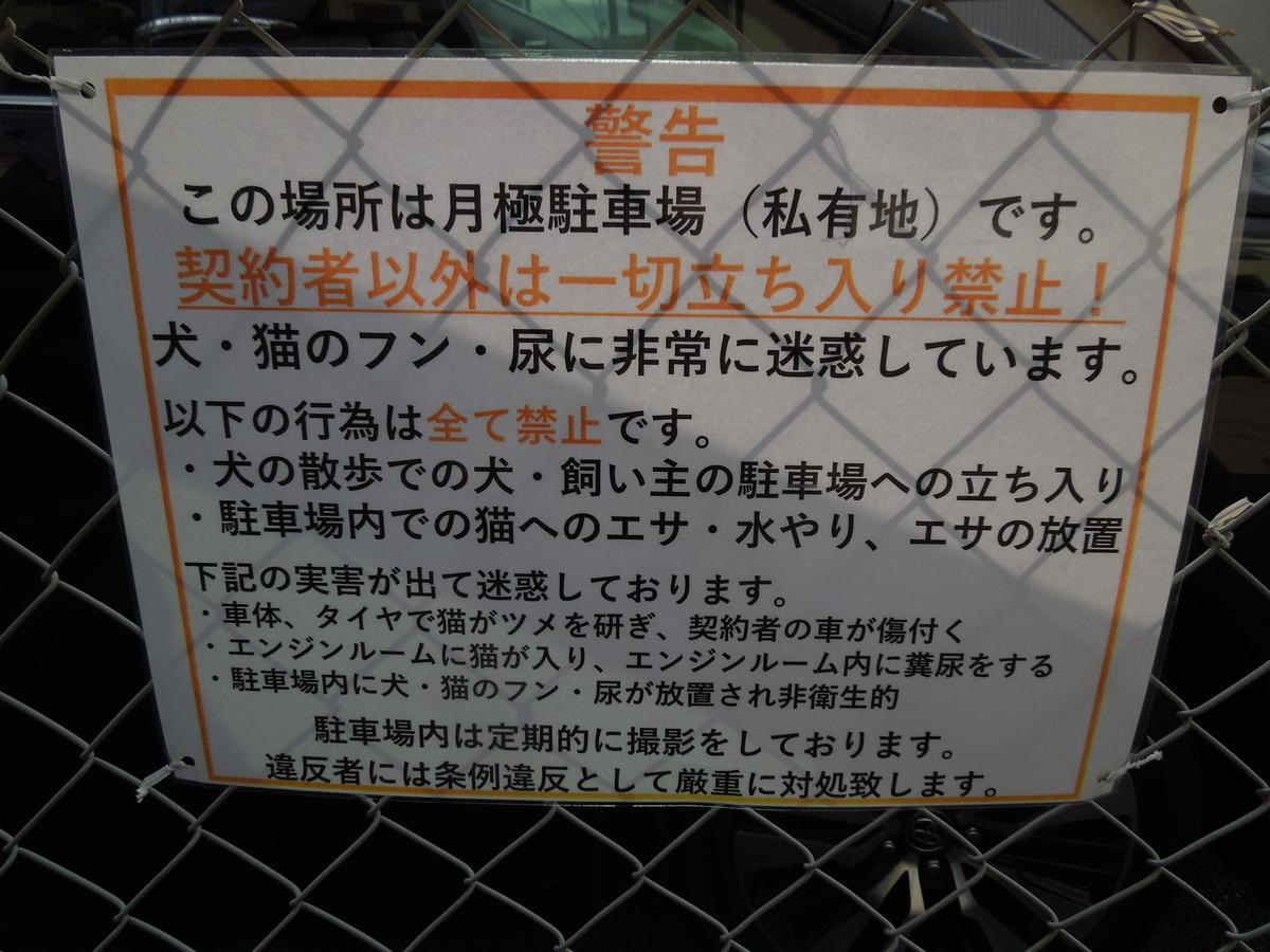 f:id:Ikegamiblog_tokyo:20201114215222j:plain