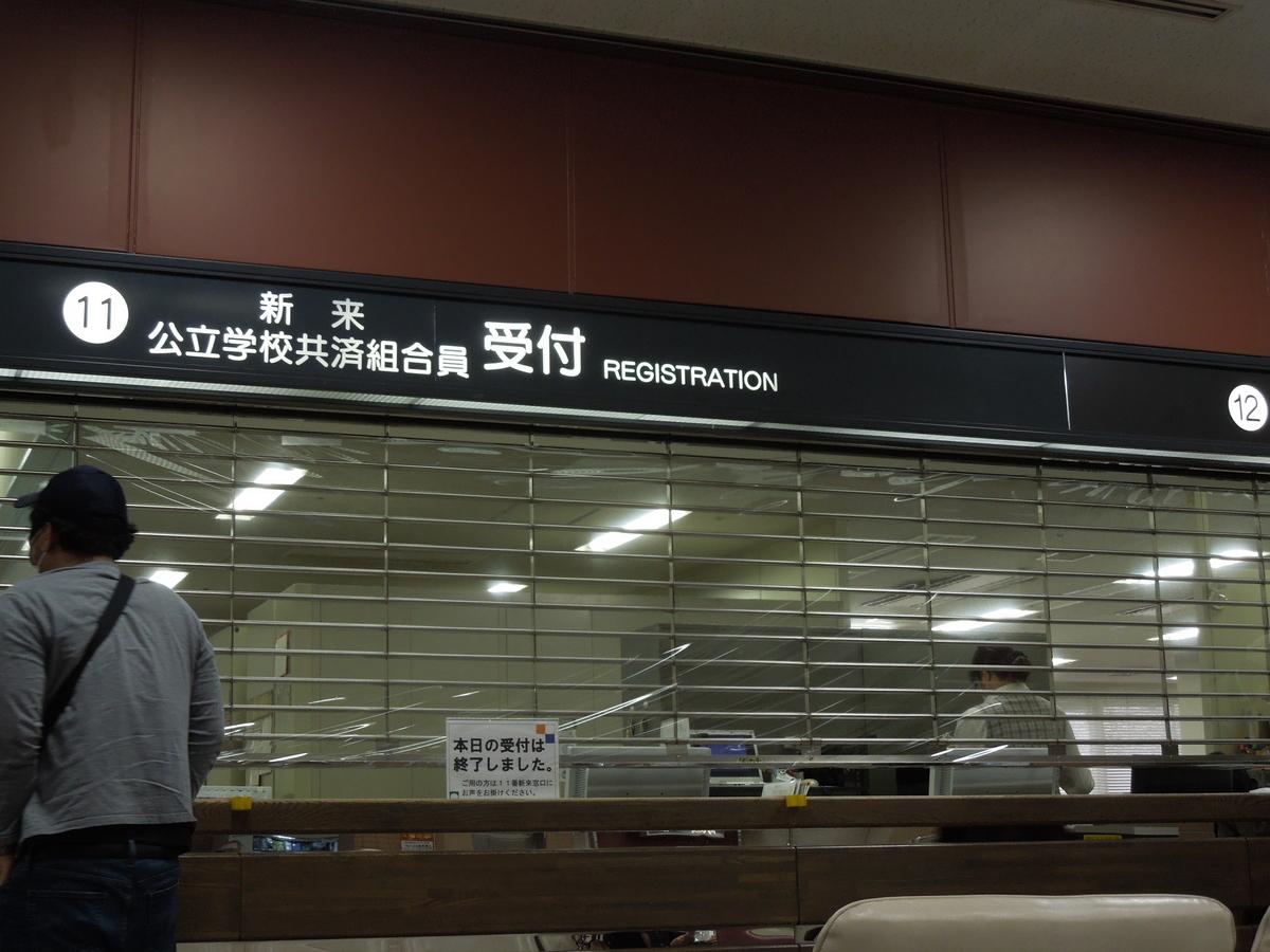 f:id:Ikegamiblog_tokyo:20201114220241j:plain