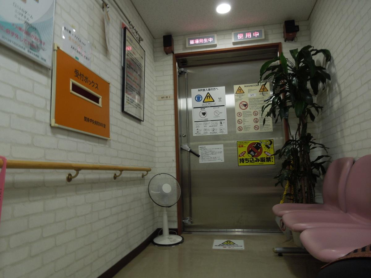 f:id:Ikegamiblog_tokyo:20201114220425j:plain