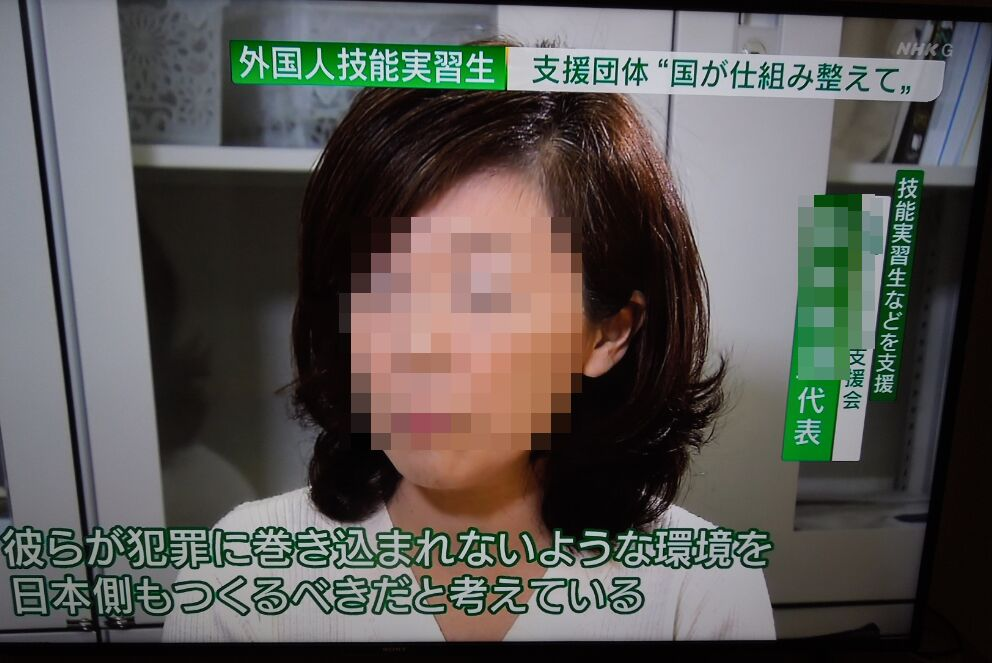 f:id:Ikegamiblog_tokyo:20201114222058j:plain