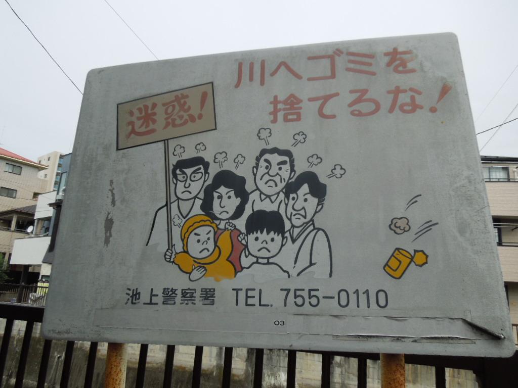 f:id:Ikegamiblog_tokyo:20201118103512j:plain
