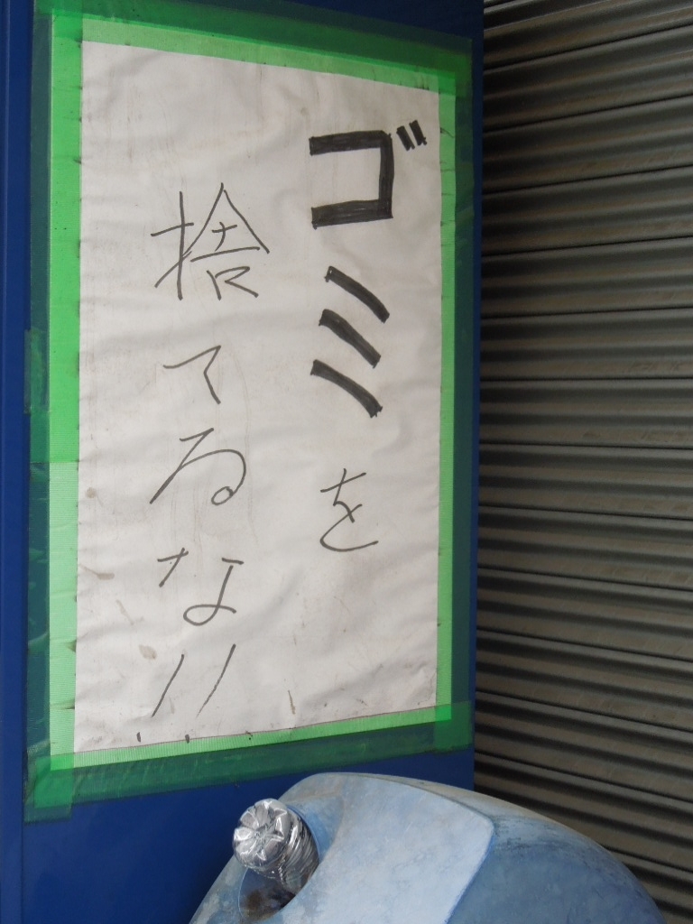f:id:Ikegamiblog_tokyo:20201118104741j:plain