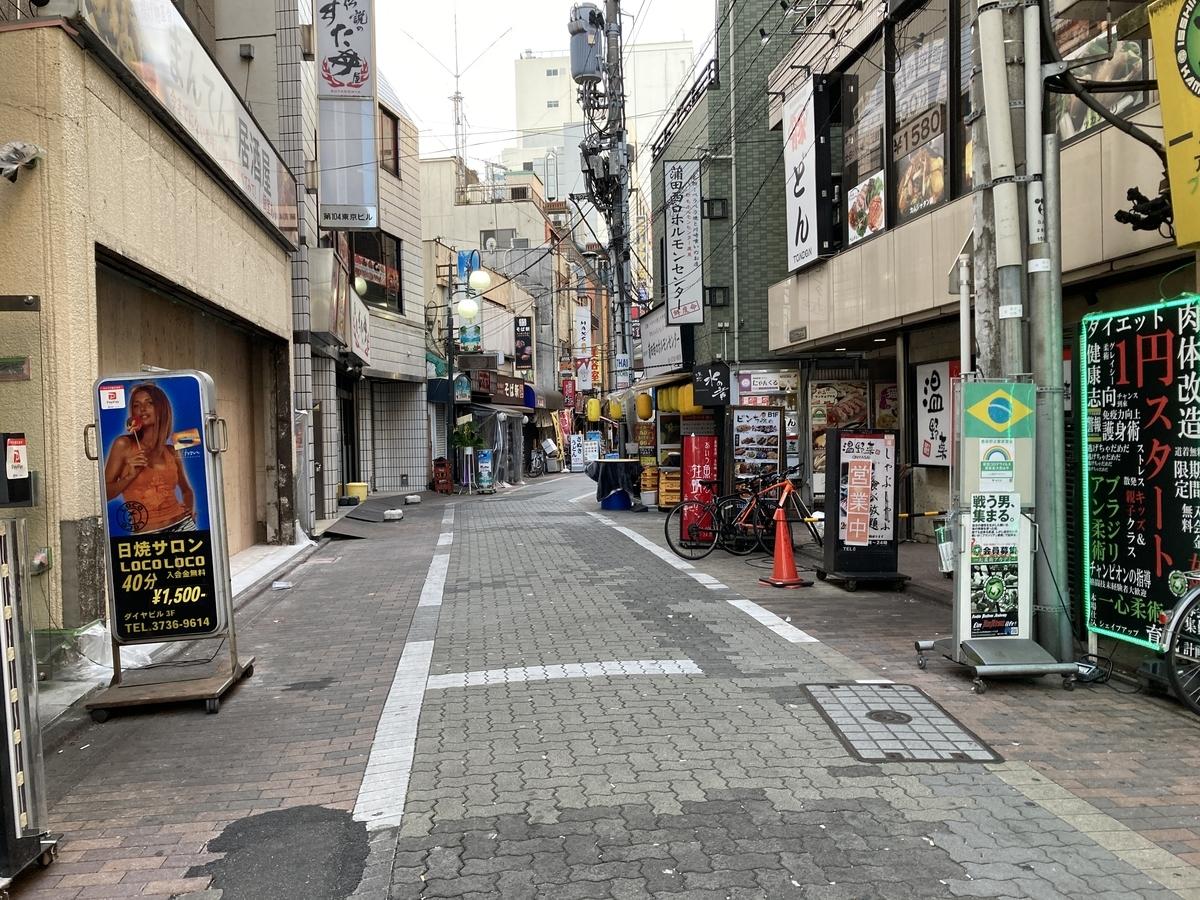 f:id:Ikegamiblog_tokyo:20201122223245j:plain