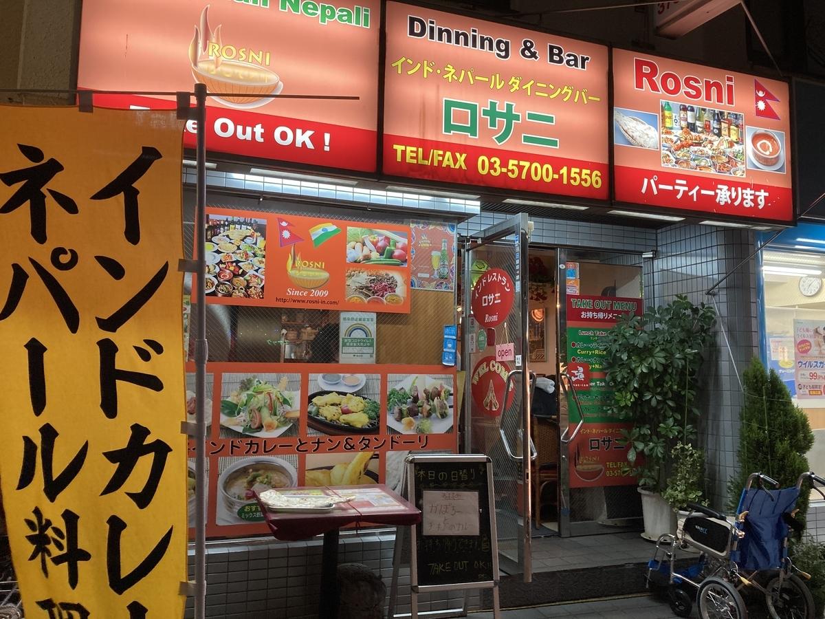 f:id:Ikegamiblog_tokyo:20201126070317j:plain