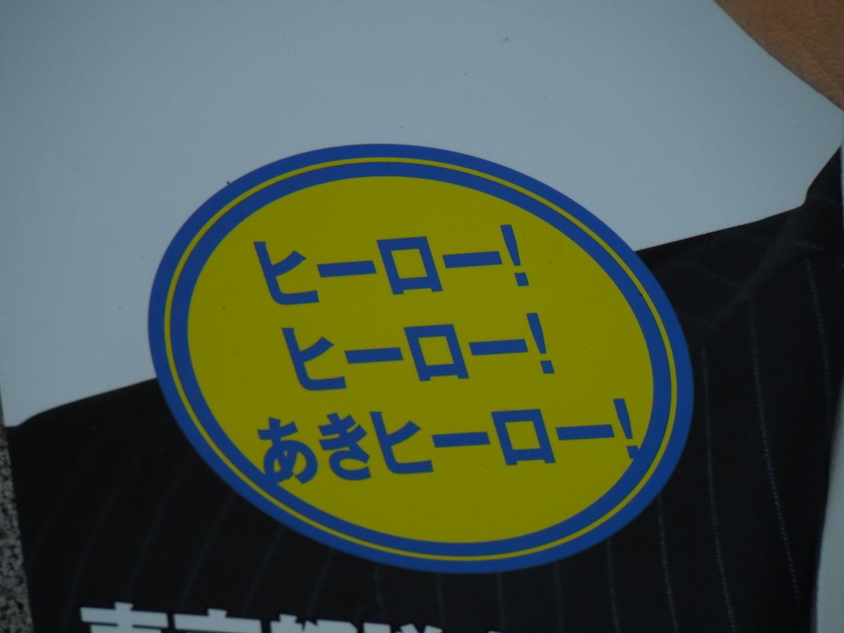 f:id:Ikegamiblog_tokyo:20201129214836j:plain
