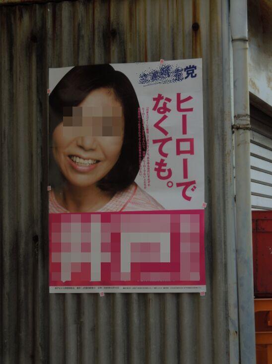 f:id:Ikegamiblog_tokyo:20201129215602j:plain