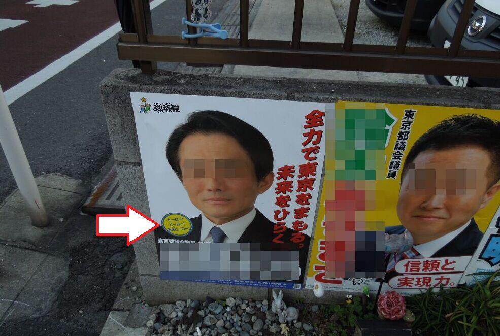 f:id:Ikegamiblog_tokyo:20201129215936j:plain