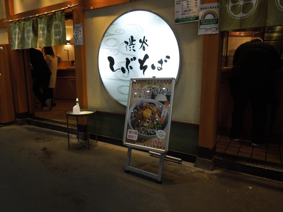 f:id:Ikegamiblog_tokyo:20201206211831j:plain