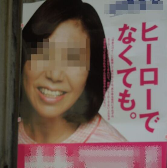 f:id:Ikegamiblog_tokyo:20201207213029j:plain