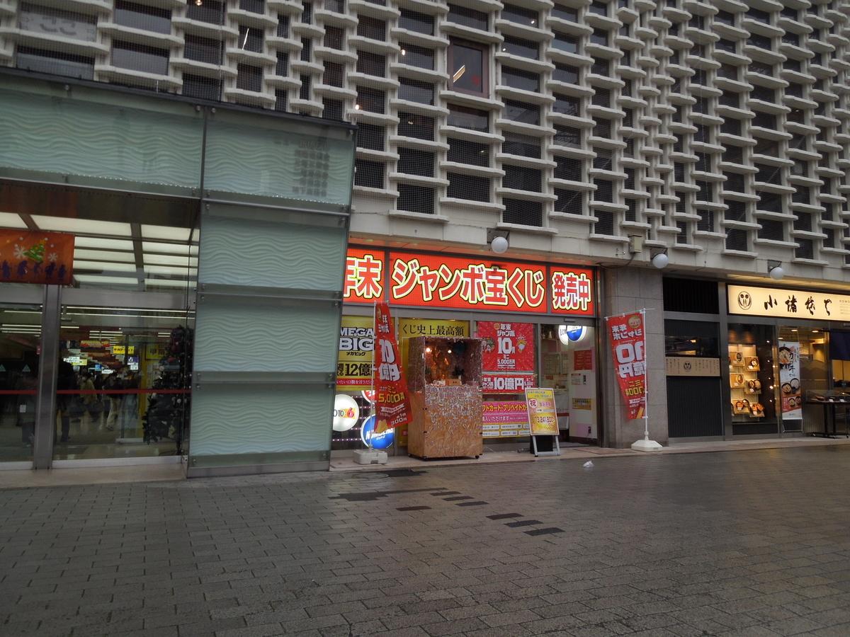 f:id:Ikegamiblog_tokyo:20201208210120j:plain