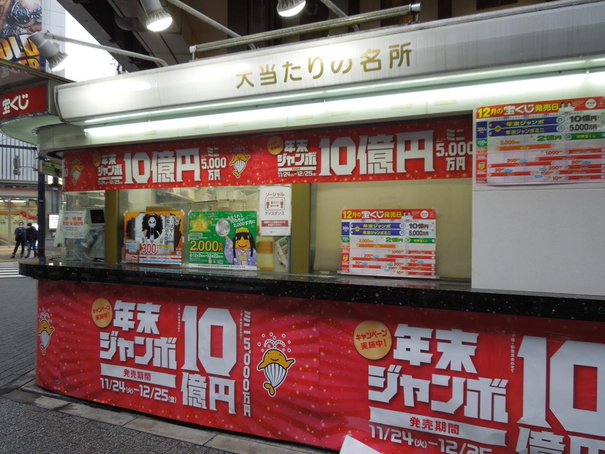 f:id:Ikegamiblog_tokyo:20201208210717j:plain