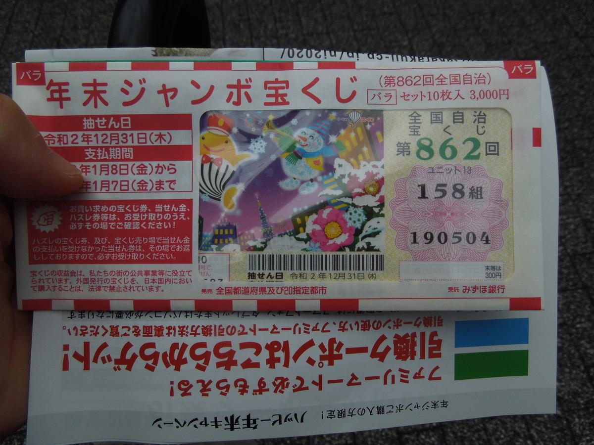 f:id:Ikegamiblog_tokyo:20201208210745j:plain