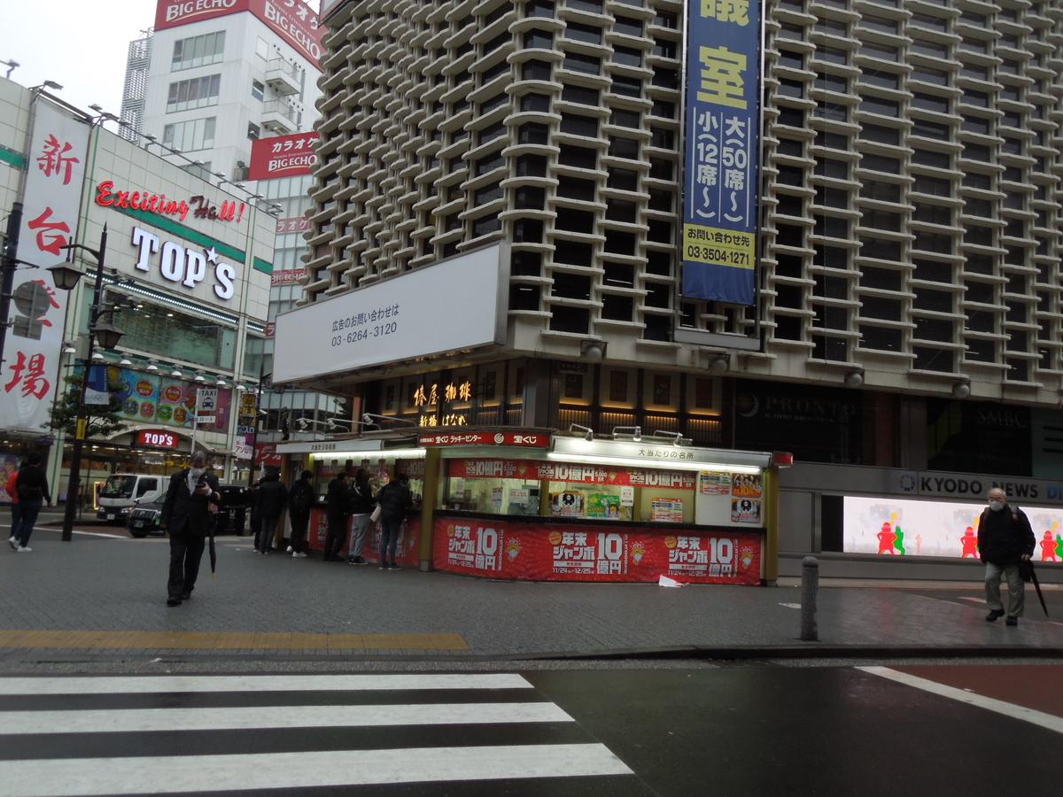f:id:Ikegamiblog_tokyo:20201208210822j:plain