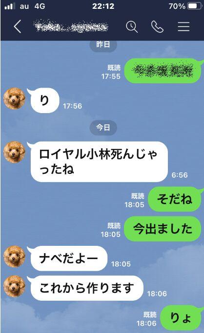 f:id:Ikegamiblog_tokyo:20201209222443j:plain