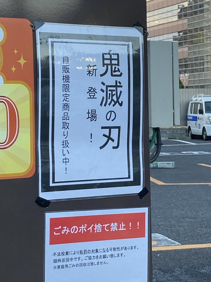 f:id:Ikegamiblog_tokyo:20201209225245j:plain
