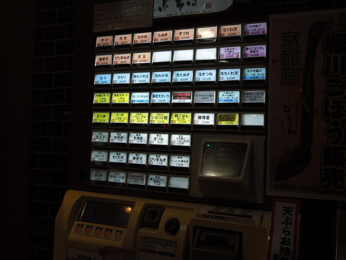 f:id:Ikegamiblog_tokyo:20201211221414j:plain