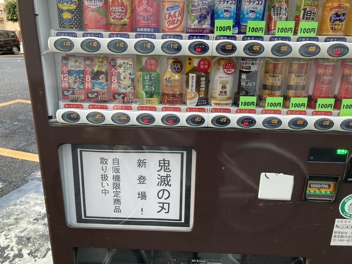 f:id:Ikegamiblog_tokyo:20201215210059j:plain