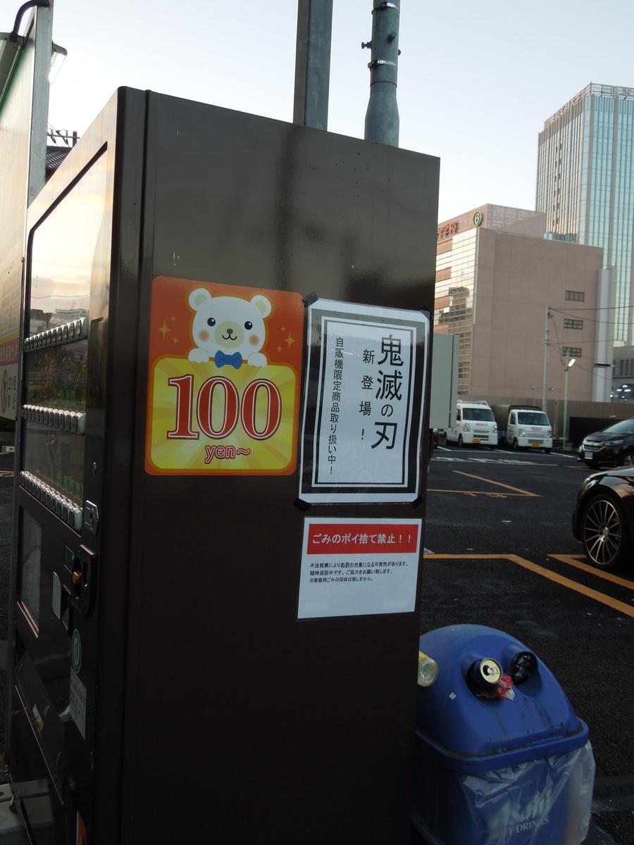 f:id:Ikegamiblog_tokyo:20201216171851j:plain