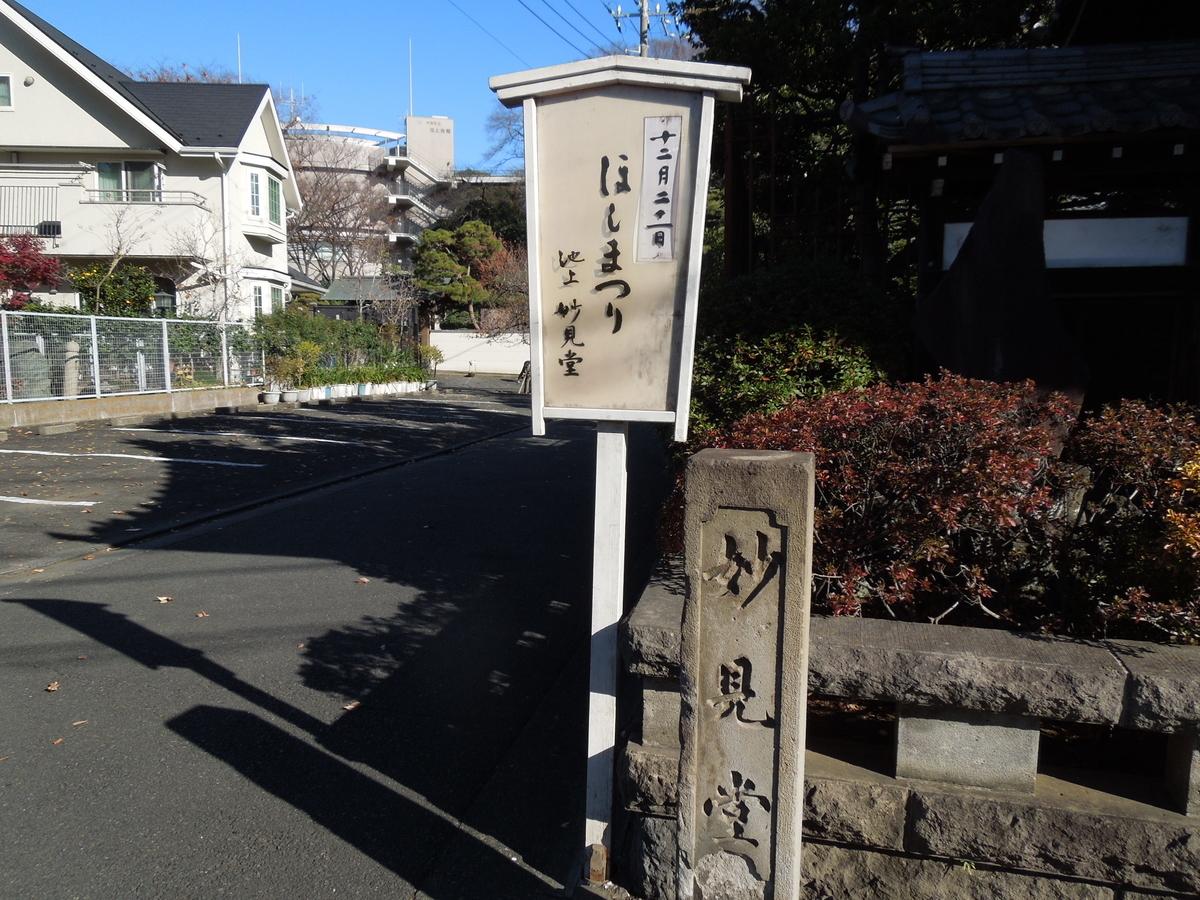 f:id:Ikegamiblog_tokyo:20201221222812j:plain