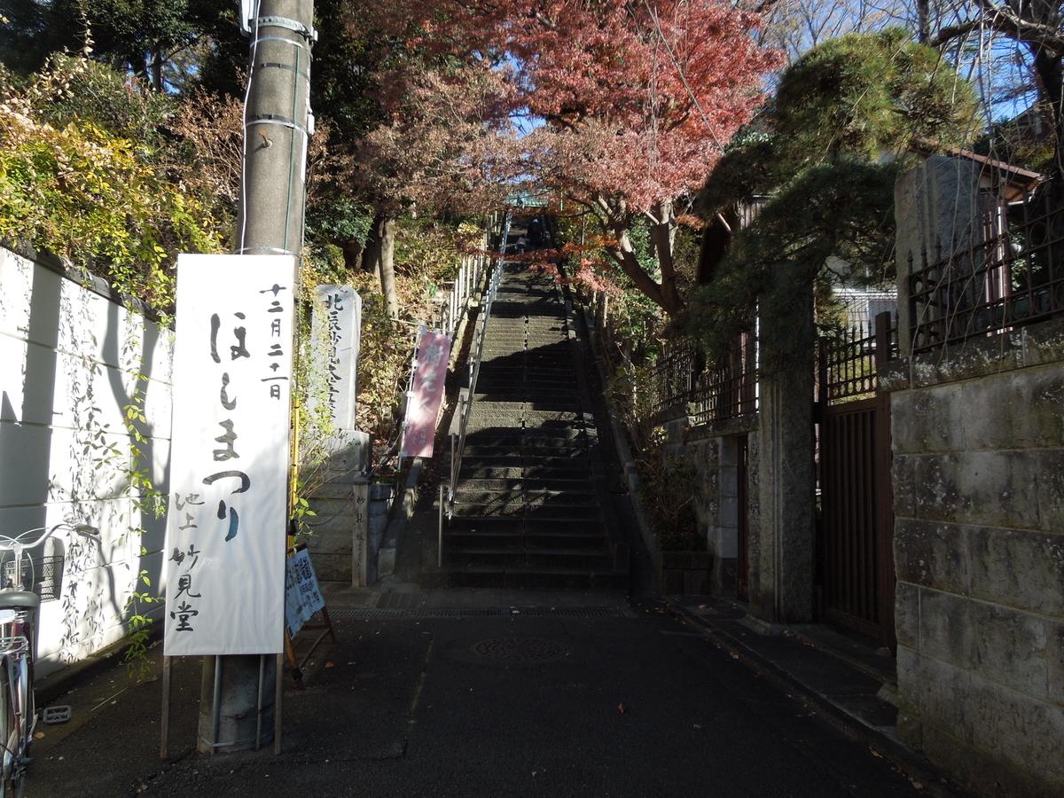 f:id:Ikegamiblog_tokyo:20201221222901j:plain