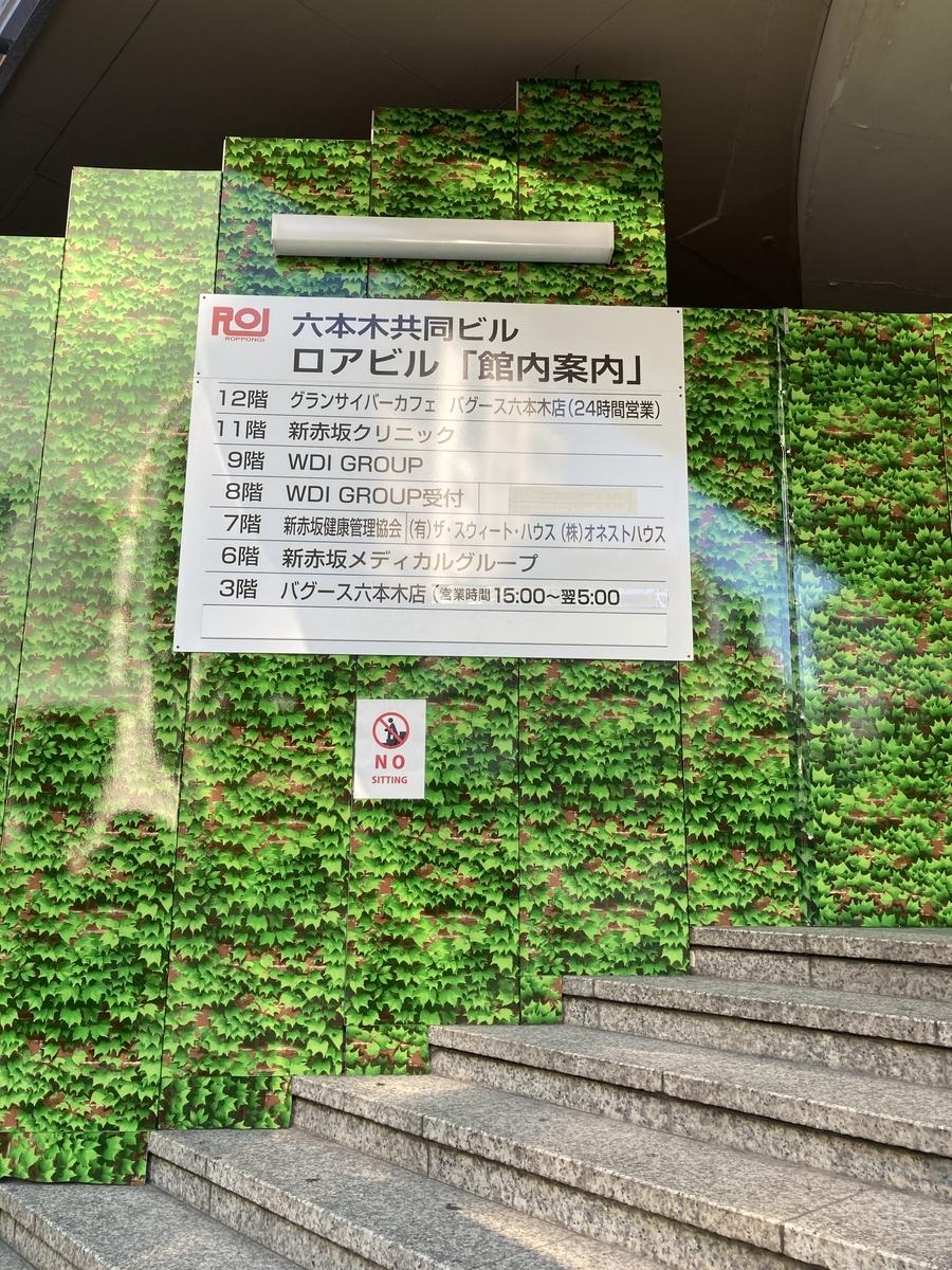 f:id:Ikegamiblog_tokyo:20201223221815j:plain