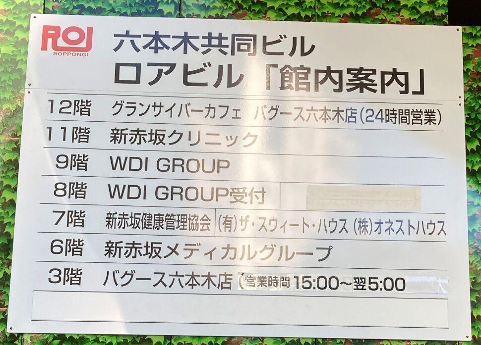 f:id:Ikegamiblog_tokyo:20201223222754j:plain