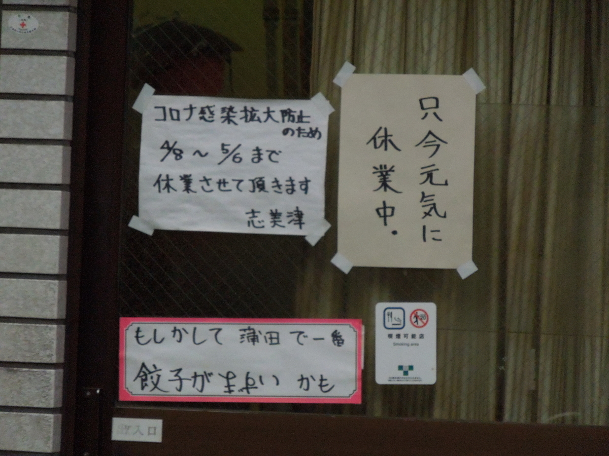 f:id:Ikegamiblog_tokyo:20201224171531j:plain