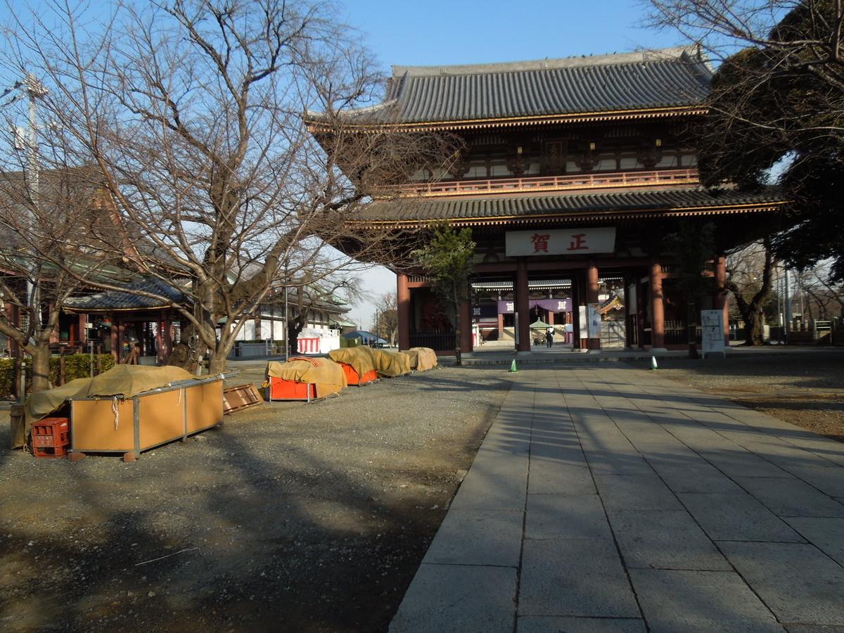 f:id:Ikegamiblog_tokyo:20201229220128j:plain