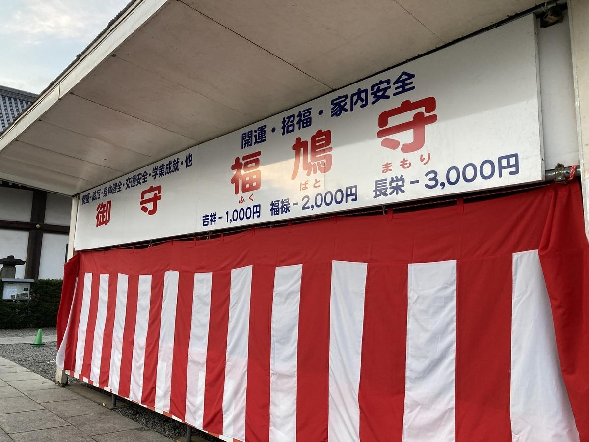 f:id:Ikegamiblog_tokyo:20201229221333j:plain
