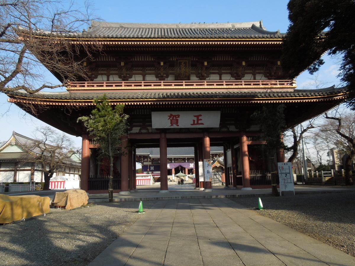 f:id:Ikegamiblog_tokyo:20201229221448j:plain