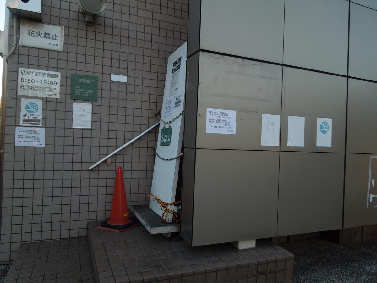 f:id:Ikegamiblog_tokyo:20210101140614j:plain