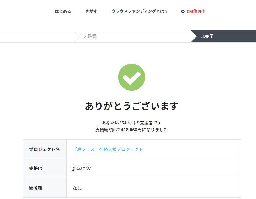 f:id:Ikegamiblog_tokyo:20210103120811j:plain