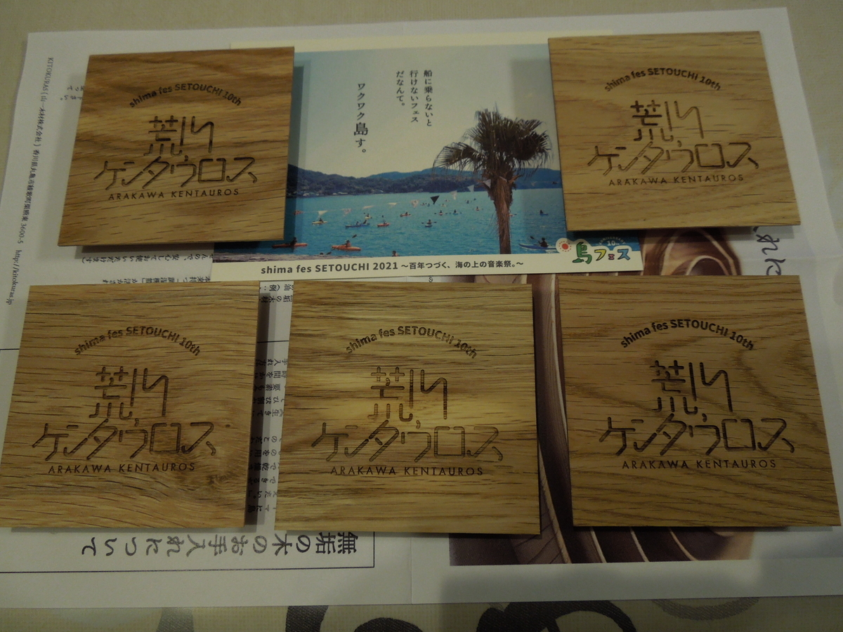 f:id:Ikegamiblog_tokyo:20210103120857j:plain