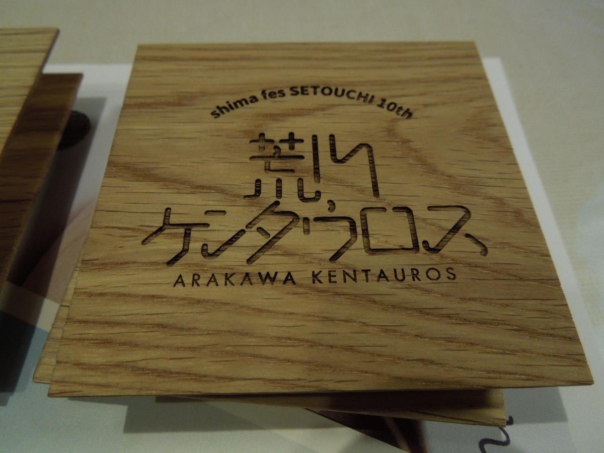 f:id:Ikegamiblog_tokyo:20210103120924j:plain