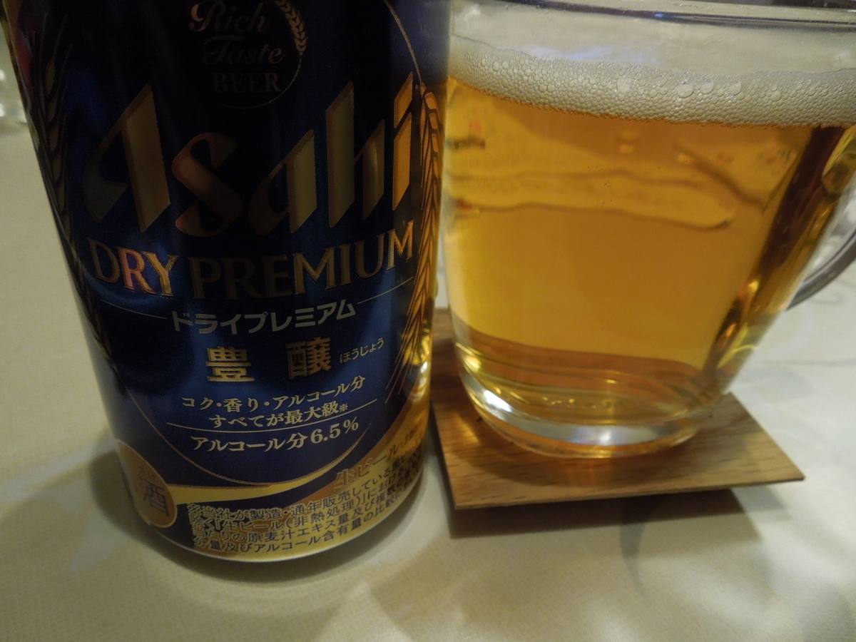f:id:Ikegamiblog_tokyo:20210103121014j:plain
