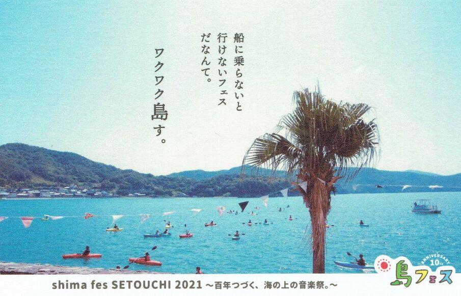 f:id:Ikegamiblog_tokyo:20210103170717j:plain