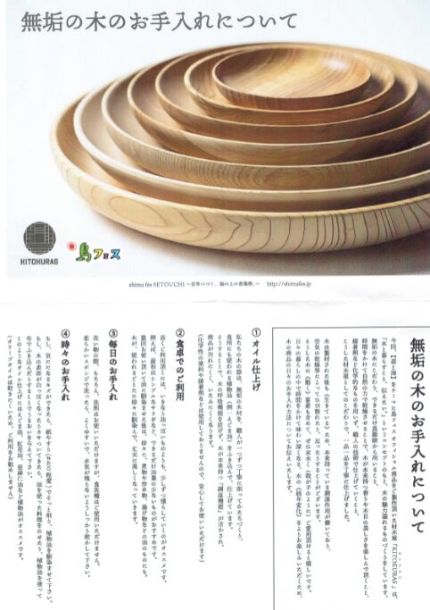 f:id:Ikegamiblog_tokyo:20210103173130j:plain
