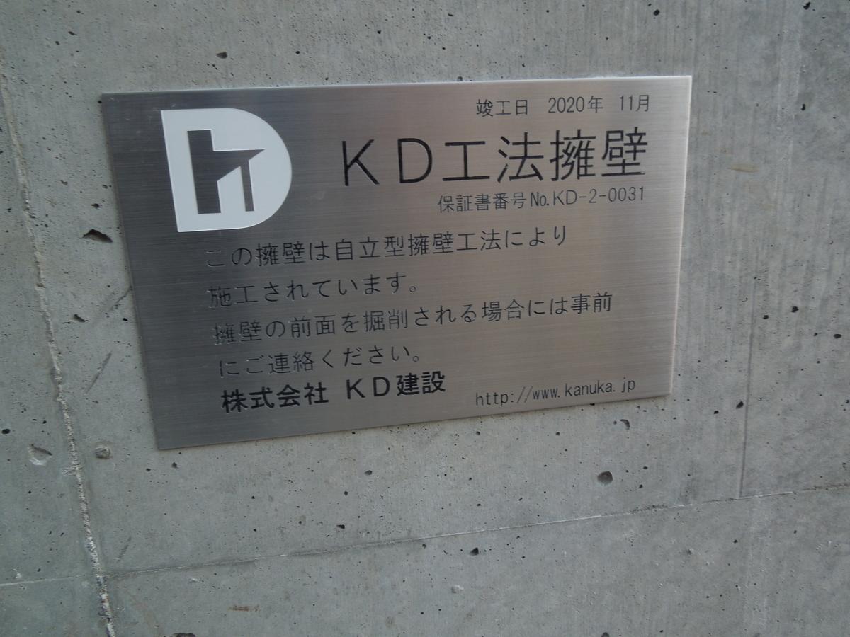 f:id:Ikegamiblog_tokyo:20210105215736j:plain
