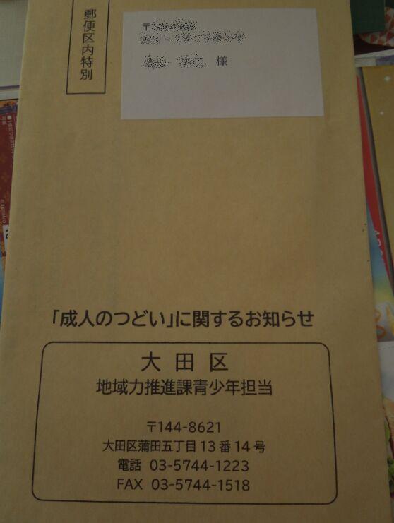 f:id:Ikegamiblog_tokyo:20210108104936j:plain