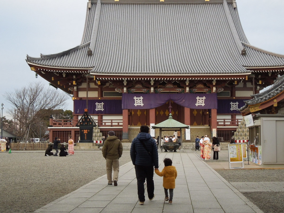 f:id:Ikegamiblog_tokyo:20210111170924j:plain