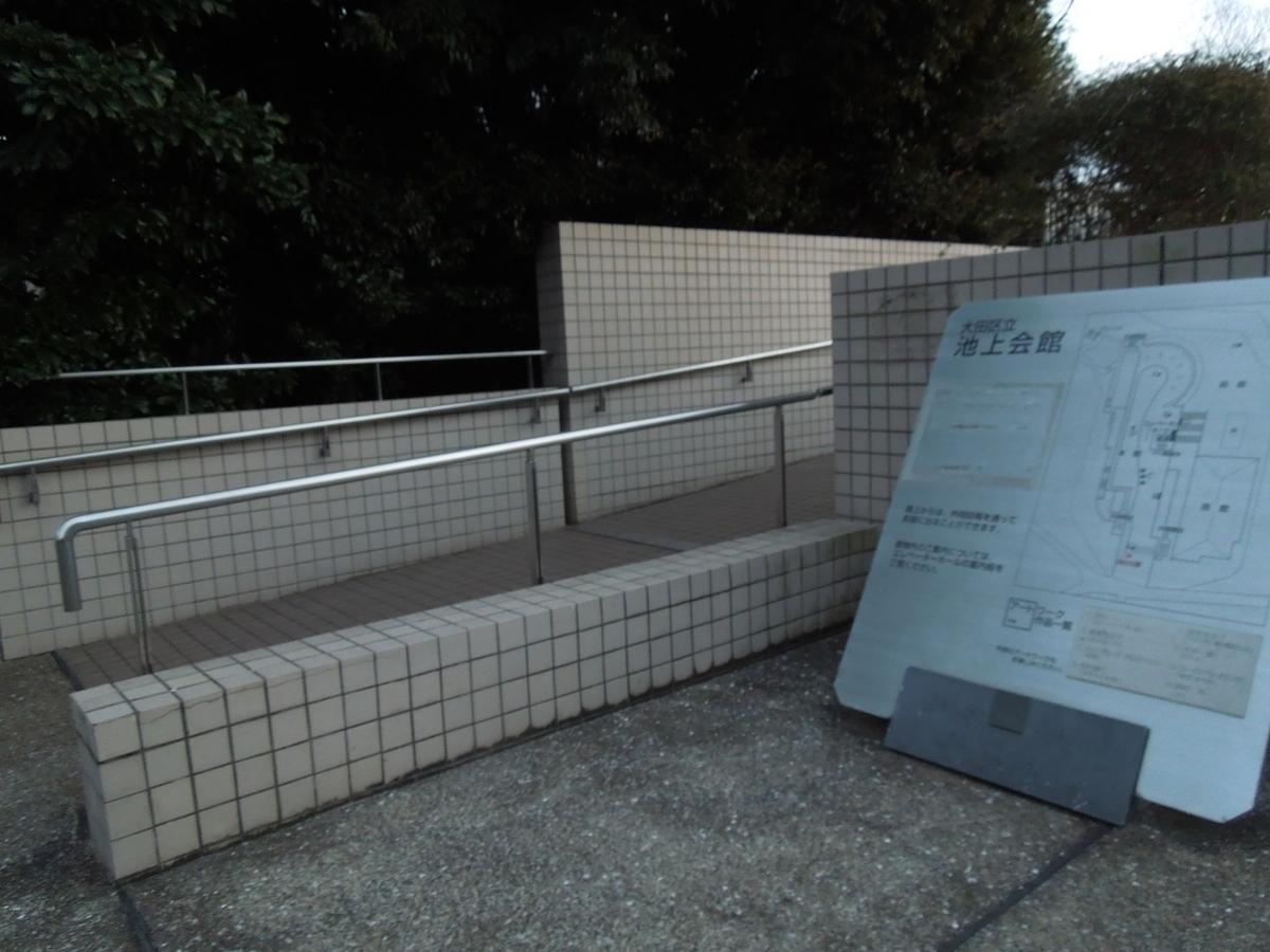 f:id:Ikegamiblog_tokyo:20210111212803j:plain