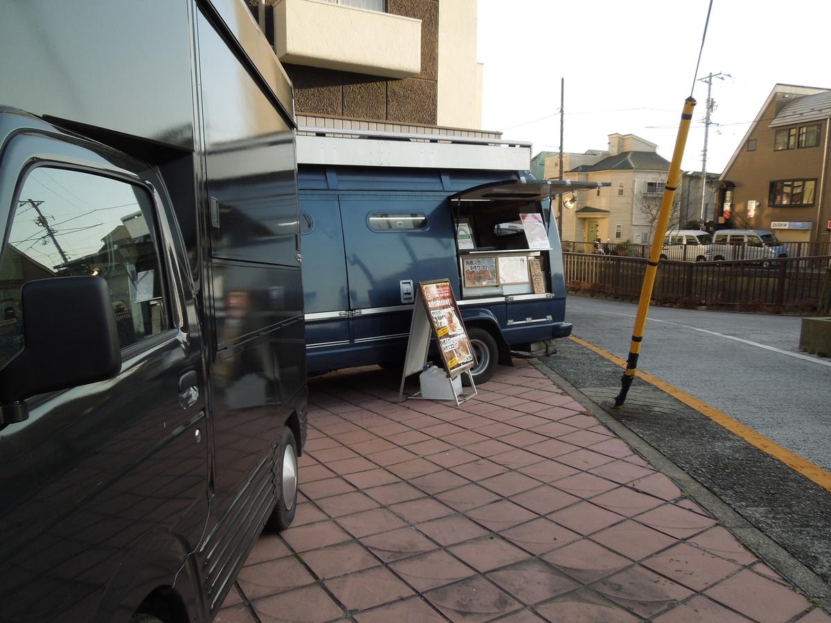 f:id:Ikegamiblog_tokyo:20210116175535j:plain