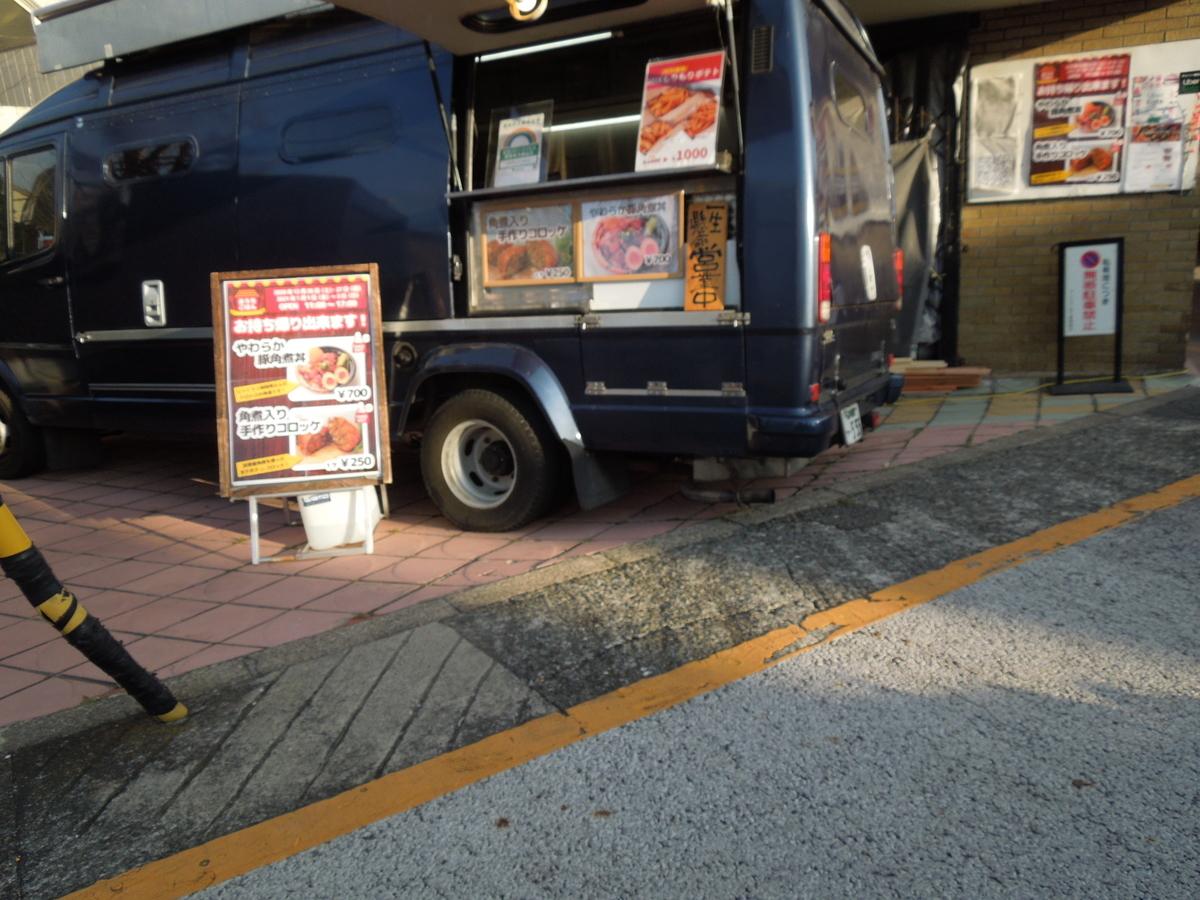 f:id:Ikegamiblog_tokyo:20210116175625j:plain
