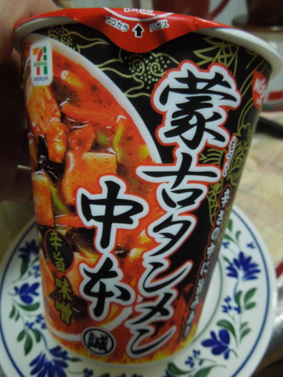 f:id:Ikegamiblog_tokyo:20210118182007j:plain