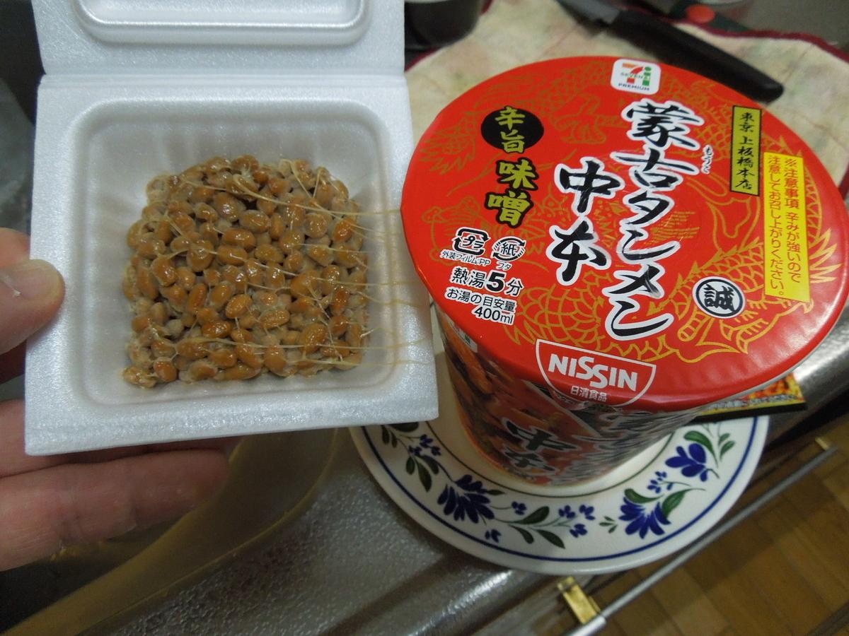 f:id:Ikegamiblog_tokyo:20210118182127j:plain