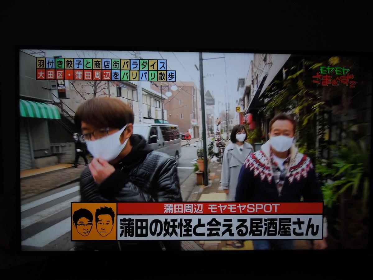 f:id:Ikegamiblog_tokyo:20210123223024j:plain
