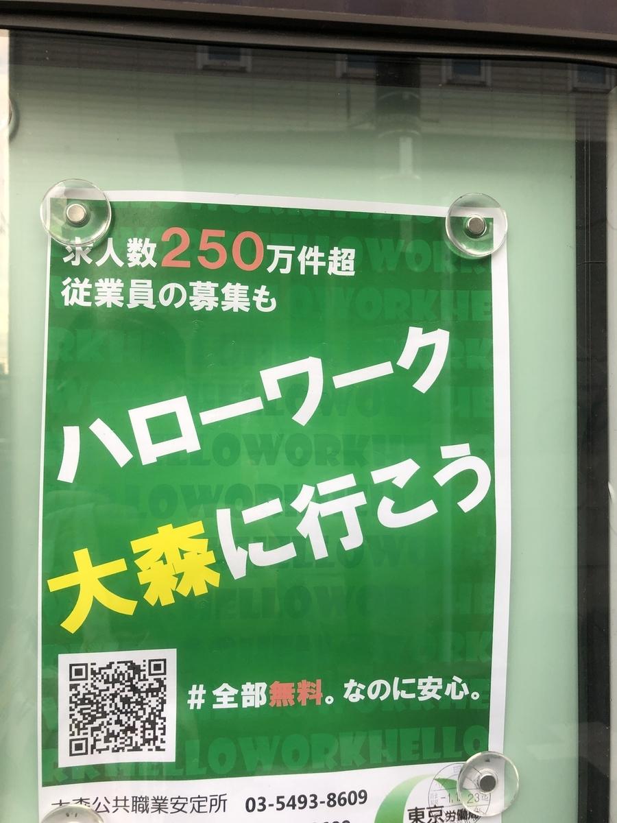 f:id:Ikegamiblog_tokyo:20210123225157j:plain