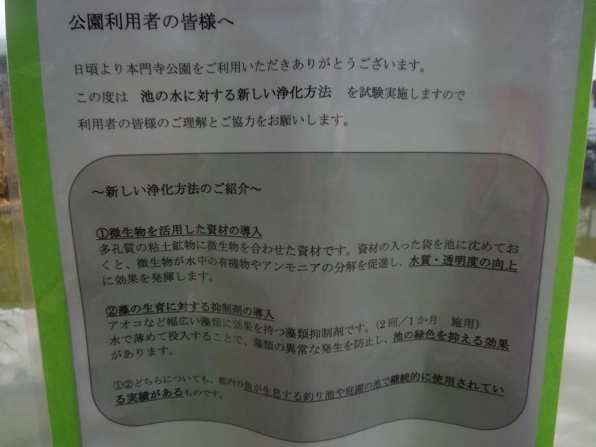 f:id:Ikegamiblog_tokyo:20210125214441j:plain
