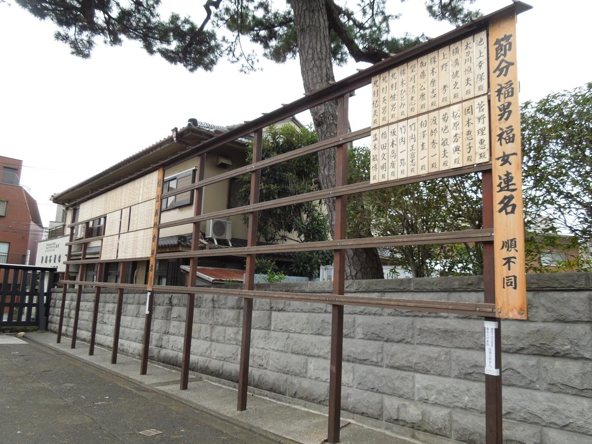 f:id:Ikegamiblog_tokyo:20210128125711j:plain