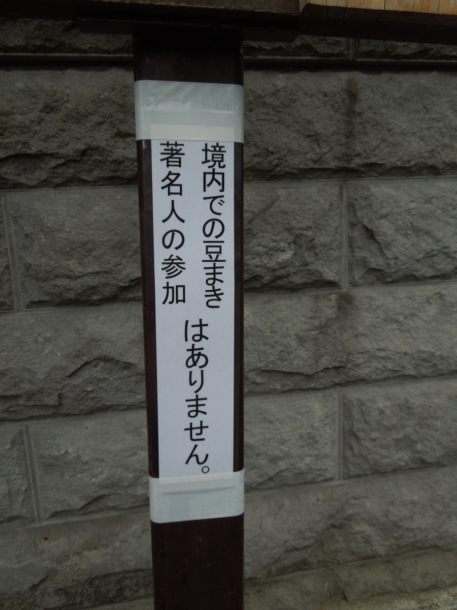 f:id:Ikegamiblog_tokyo:20210128125821j:plain